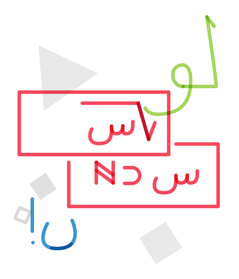 Arabic mathematical notation